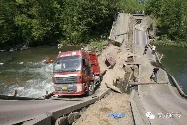 桥梁超载典型事故案例分析