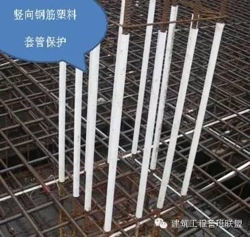 如此齐全的标准化土建施工(模板、钢筋、混凝土、砌筑)现场看看_32