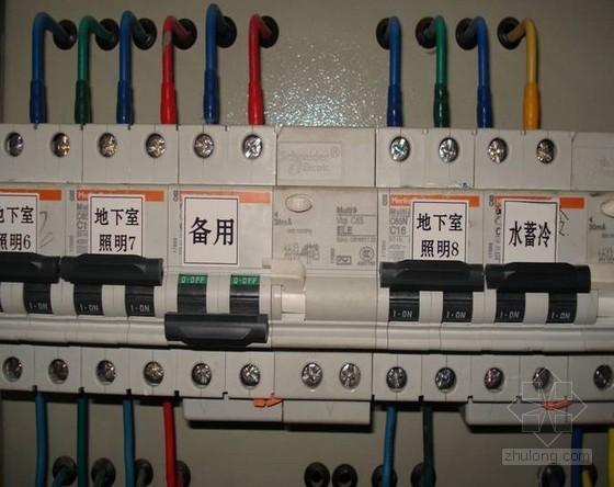 机电设备安装施工细部做法高清图片及解释208页