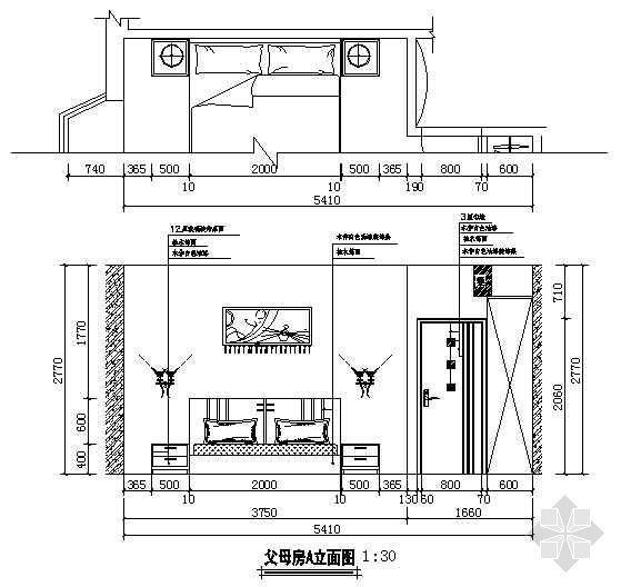 某三室二厅家居装修图-4