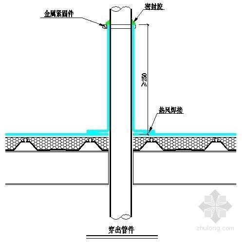 屋面穿出套管防水做法详图