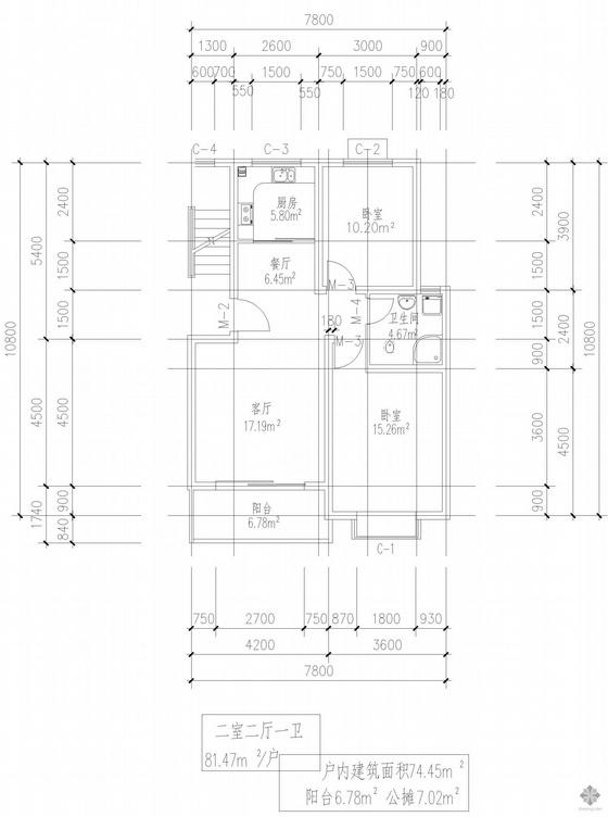 板式多层单户二室二厅一卫户型图(81)