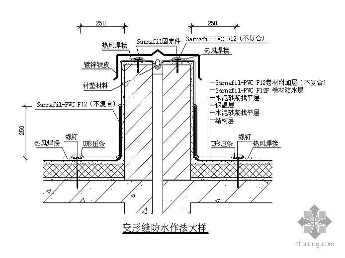 [图集]建筑细部构造cad精选图集-平屋面建筑构造