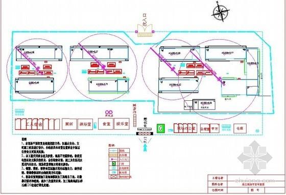 [辽宁]住宅楼工程投标施工组织设计(技术标、总平面图)