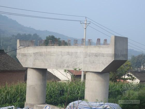 高速公路土建工程盖梁系梁施工通用方案(97页 含计算书)