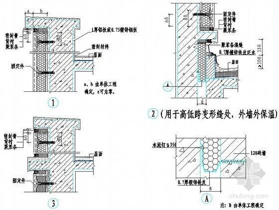 挤塑聚苯板外墙外保温女儿墙、变形缝构造图