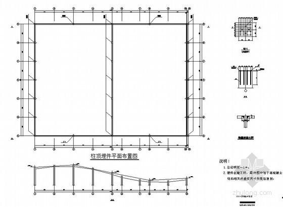 某大学综合训练馆综合训练馆屋盖系统结构设计图