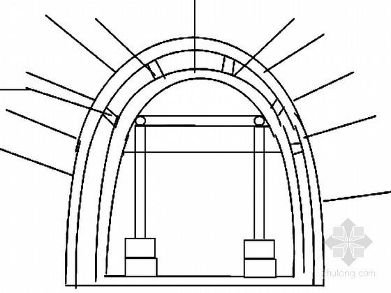 [重庆]隧道工程施工技术总结