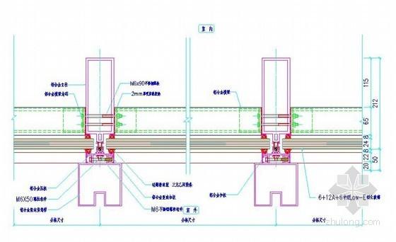 玻璃幕墙标准横剖节点详图