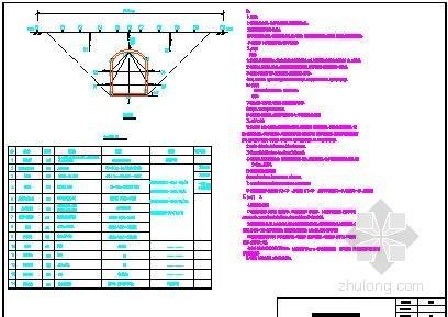 [江苏]地铁矿山法隧道施工监测设计图