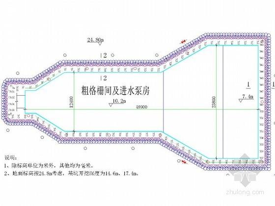 [北京]17米深基坑桩锚支护施工方案(含计算书 CAD图)