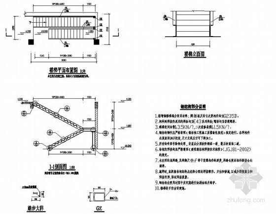 室内钢结构双跑楼梯节点详图
