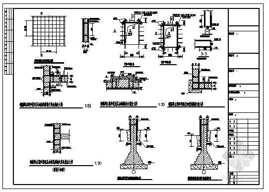 某四层砖混教学楼加固改造设计图