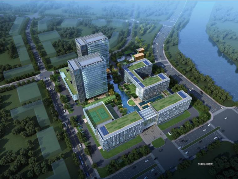 [江苏]高层多功能现代化办公楼建筑设计方案文本
