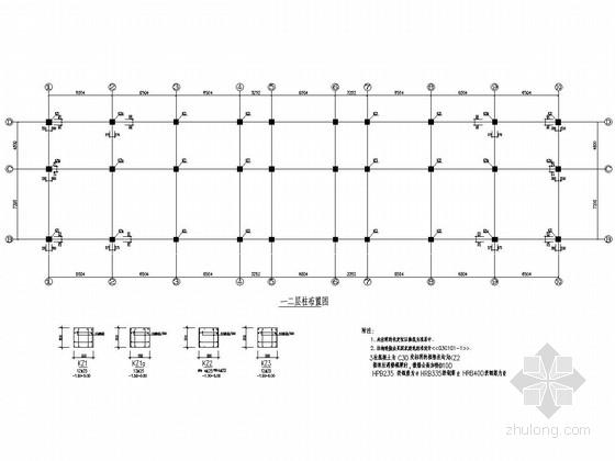 [辽宁]地上三层框架结构幼儿园结构施工图