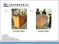 [QC成果]提高杯型基础杯芯施工质量