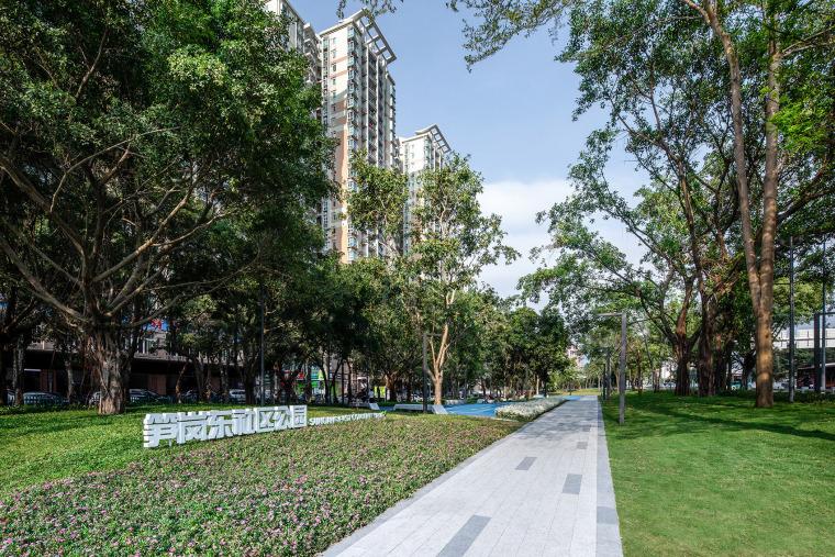 009-luohu-san-heng-si-zong-streetscape-upgrading-china-by-sed-landscape-architect