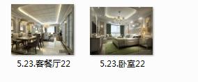 [杭州]欧式售楼处样板房住宅空间设计施工图(含效果图+实景图)_12