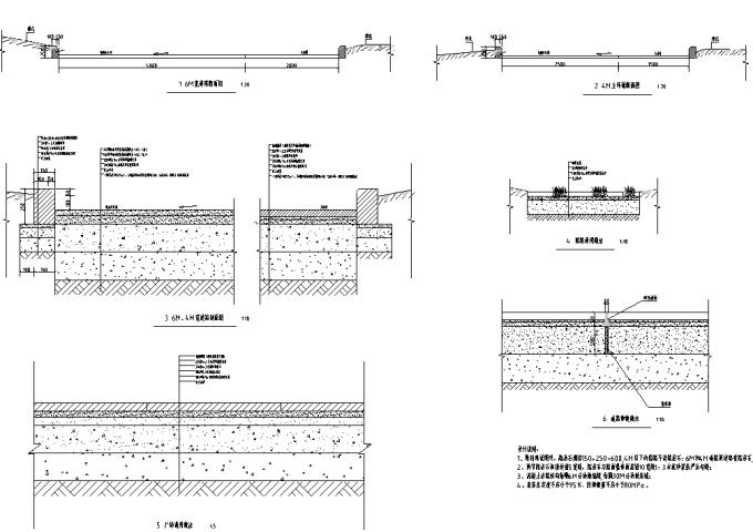 [广东]岭南文化滨湖生态湿地公园景观设计施工图_5