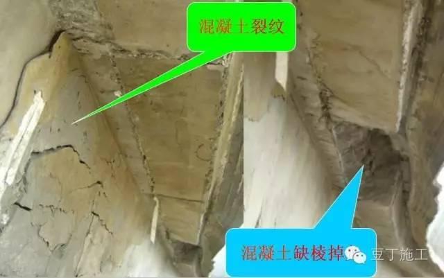 所有干建筑施工的人都无法避免混凝土六大缝,看看怎么预防吧