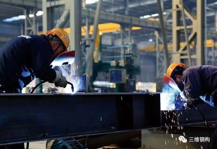 钢结构焊接加工还需牢记的10大技术知识点