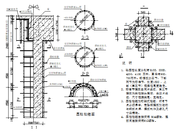 生态园区拱桥/框架桥施工方案