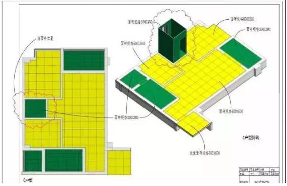 BIM在建设工程中排砖的应用_16