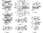 [浙江]某市市民中心楼房建筑施工图cad(56个文件夹)