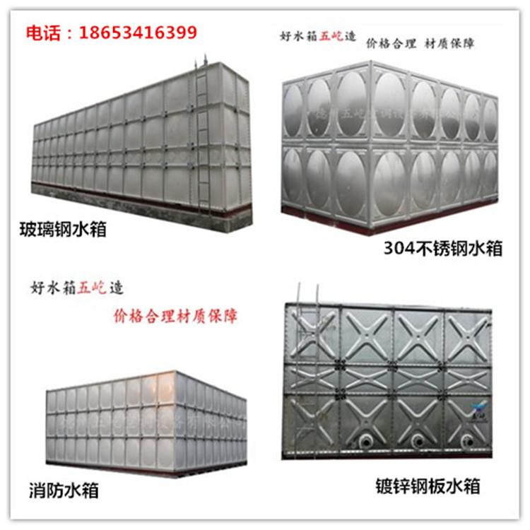黑龙江玻璃钢水箱_锅炉水箱尺寸 人防保温水箱售后