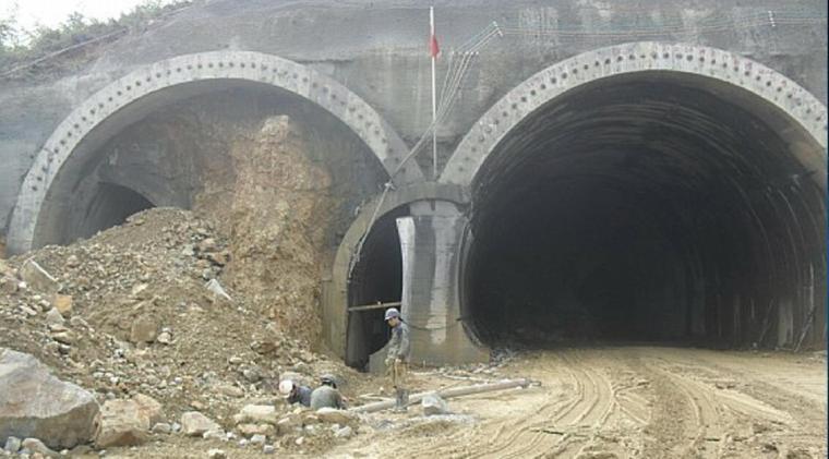 [浙江]国道改建项目部隧道工程施工技术交底PPT(127页,构造图)