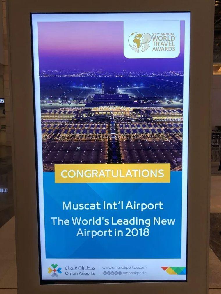 非比寻常的钢结构节点-马斯喀特新机场