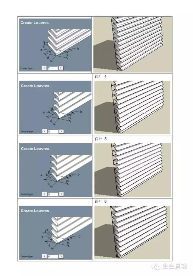 最全SketchUp建筑小插件_75
