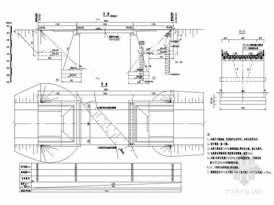1x16.0m钢筋混凝土整体现浇板桥设计图(25张)