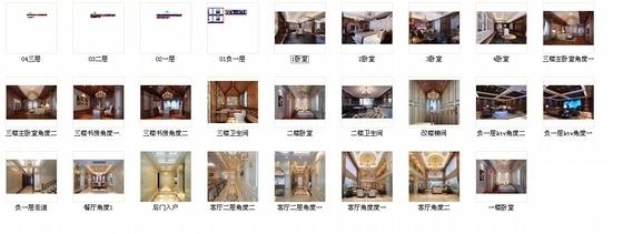 [江苏]欧式豪华顶尖独栋别墅CAD施工图(含效果图)总缩略图