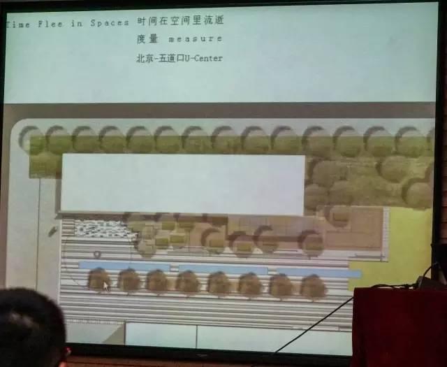 一个单词产生的设计灵感,结果火了北京的商业广场~_8
