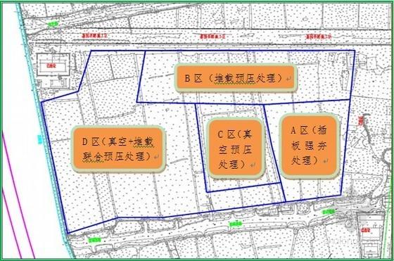 [广东]软土地基处理施工组织设计(2014年)