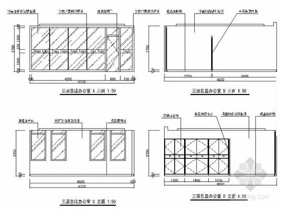 [沈阳]5A智能化超高层办公楼现代办公空间装修施工图总监办公室立面图