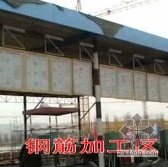 山东省某医院综合病房楼高层施工组织设计(框剪、桩基)
