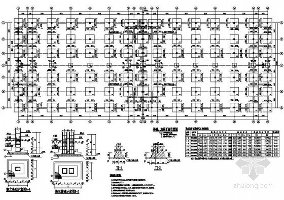 某4层框架厂房结构设计图