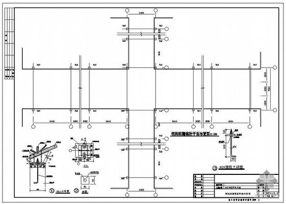 东莞某用品市场钢结构汽车展厅图