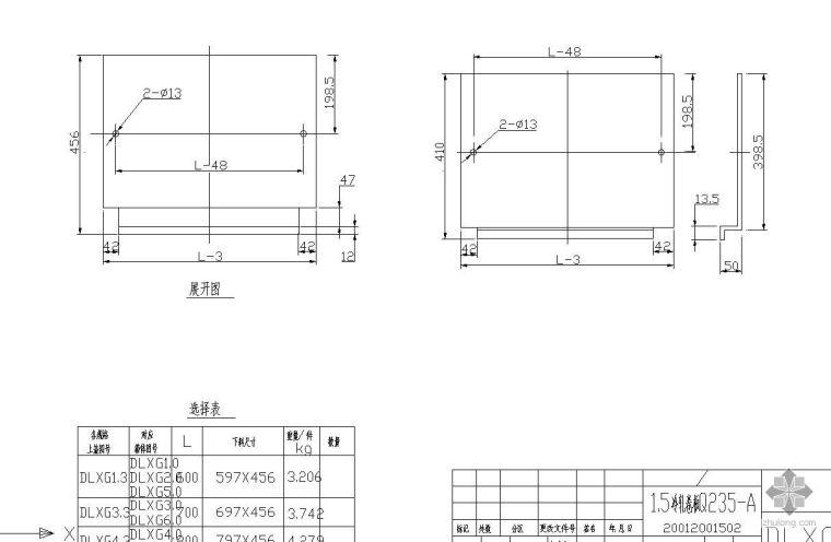 XL-21型动力配电箱全套结构图