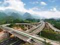 公路桥梁施工作业指导书汇编(117页 技术汇总)