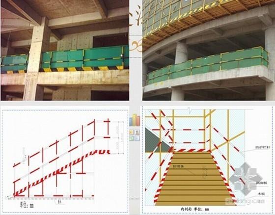 建筑工程安全技术施工方案