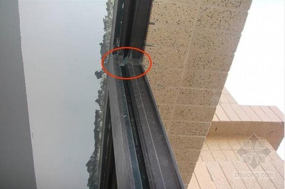 建筑装修工程门窗栏杆工程施工及质量通病防治(65页)