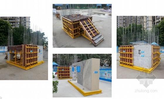 [创新型QC成果]可移动施工样板的研制(附图)