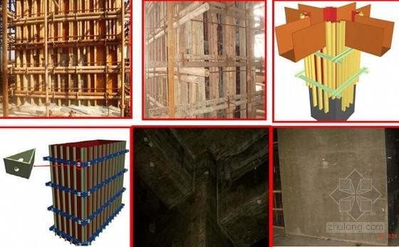 国企编制施工现场质量安全标准化图集(150页 图文丰富)