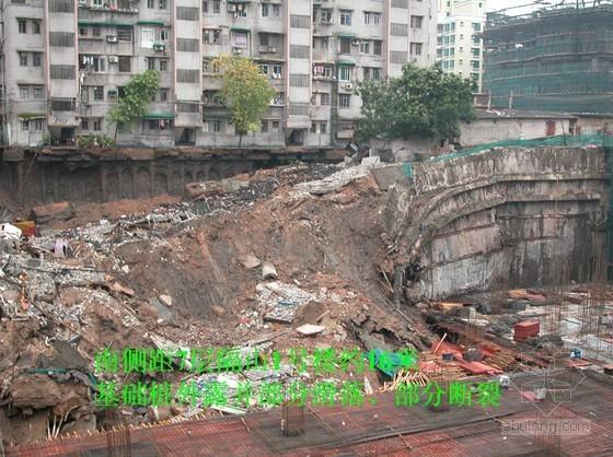 建筑工程基坑安全施工案例图文分析(多图)