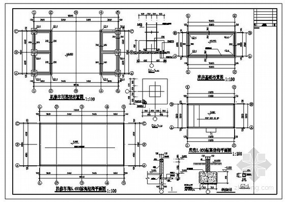某砖混机修车间结构设计图