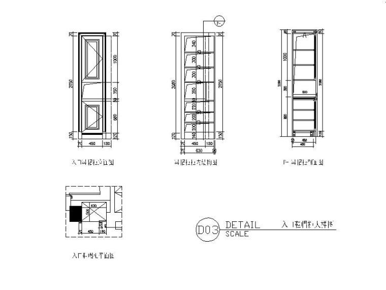 室内家装节点图_3
