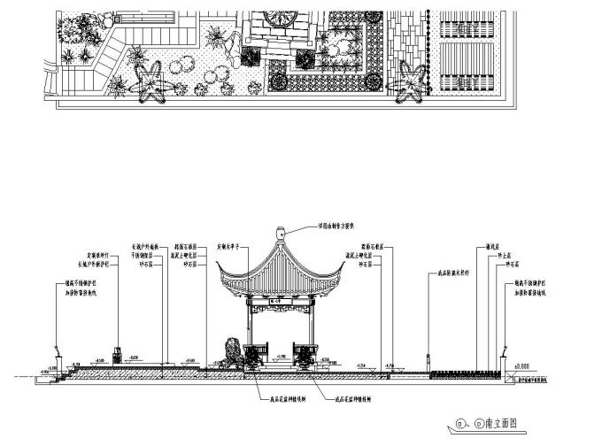 屋顶花园别墅庭院景观设计CAD施工图_2